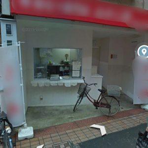 武蔵小山駅前の好立地物件が出ました!!