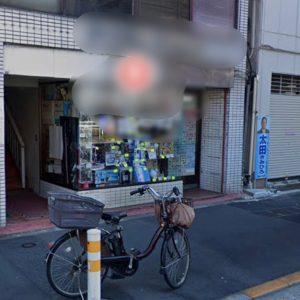 蔵前通り沿い! 使いやすい大きさの路面店◎