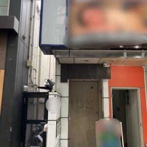吉祥寺サンロード商店街の居抜き物件です!
