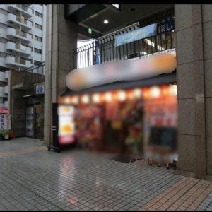 京急川崎、JR川崎駅から徒歩1分!居抜き店舗!