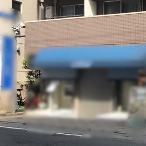 人気の国分寺駅北口! 人通りの多い商店街沿いの路面店!