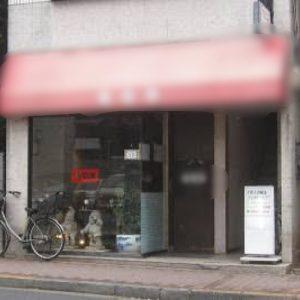 桜台から居抜きの1階路面店が出ました!