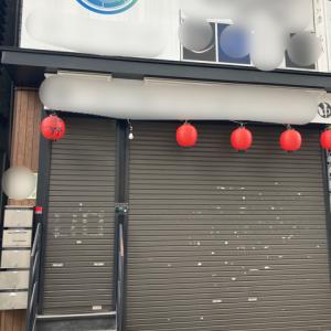 中野5丁目の路面店!内装費0!
