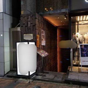 日本有数のビッグタウン池袋から希少な居抜き店舗が出ました!